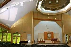 Adat Shalom Reconstructionist Congregation -  Sanctuary Bethesda, Maryland